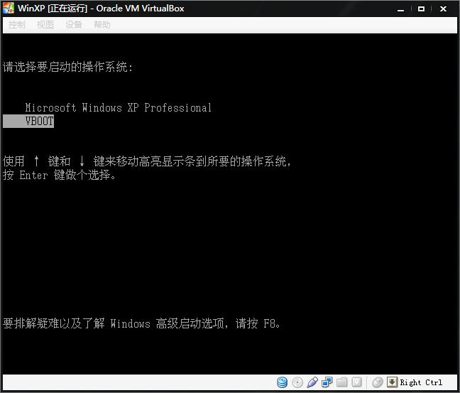 vhdxp启动界面图片